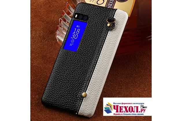 Фирменная роскошная задняя панель-крышка обтянутая импортной кожей для Meizu Pro 7 черно-белая