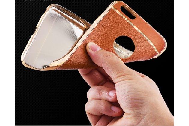 Фирменная премиальная элитная крышка-накладка из качественного силикона с дизайном под кожу для Meizu U20 5.5  коричневая