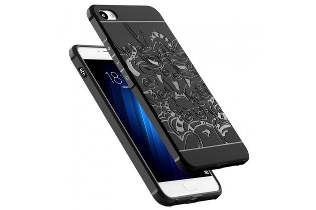 Фирменная роскошная задняя панель-чехол-накладка из мягкого силикона с объемным  3D изображением  на Meizu U20 5.5 c с безумно красивым рисунком  Тематика Черный дракон