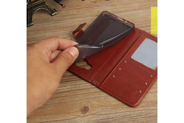 Фирменный чехол-книжка из качественной импортной кожи с мульти-подставкой застёжкой и визитницей для Meizu U20 5.5 черный