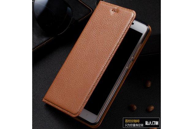 Фирменный чехол-книжка из качественной импортной кожи с мульти-подставкой застёжкой и визитницей для Meizu U20 5.5 коричневый