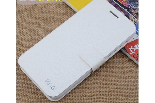 Фирменный чехол-книжка водоотталкивающий с мульти-подставкой на жёсткой металлической основе для Meizu U20 5.5  белый