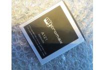 Фирменная аккумуляторная батарея 2500mAh на телефон Micromax A121 + инструменты для вскрытия + гарантия