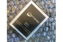 Фирменная аккумуляторная батарея 1600mAh на телефон Micromax D333 + инструменты для вскрытия + гарантия