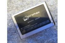 Фирменная аккумуляторная батарея 2500mAh E313 на телефон Wileyfox Swift 1 + инструменты для вскрытия + гарантия