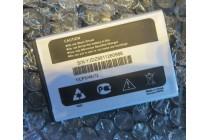Фирменная аккумуляторная батарея 1700mAh на телефон Micromax Q333 + инструменты для вскрытия + гарантия
