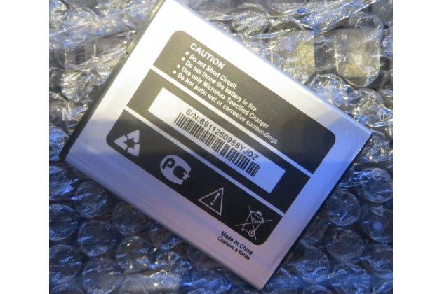 Фирменная аккумуляторная батарея 1800mAh на телефон Micromax Q346 + инструменты для вскрытия + гарантия