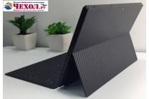 Фирменная оригинальная защитная пленка-наклейка с 3d рисунком на твёрдой основе, которая не увеличивает ноутбук в размерах для Microsoft Surface Pro 5 под корбон черная