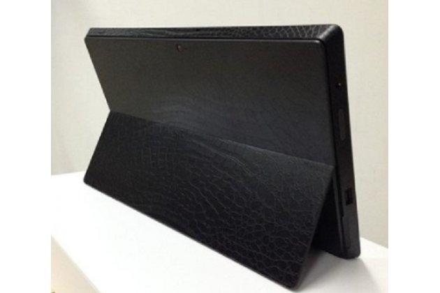 Фирменная оригинальная защитная пленка-наклейка с 3d рисунком на твёрдой основе, которая не увеличивает ноутбук в размерах для Microsoft Surface Pro 5 под кожу крокодила черная