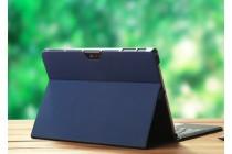 Фирменный оригинальный чехол для Microsoft Surface Pro 5 с отделением под клавиатуру синий кожаный