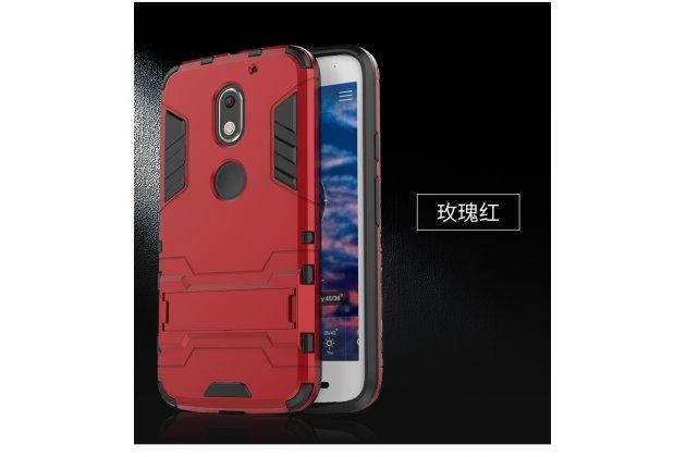 Противоударный усиленный ударопрочный фирменный чехол-бампер-пенал для Motorola Moto E3 / E3 Power (XT1706) 5.0 красный