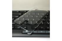 Фирменная задняя панель-крышка-накладка из тончайшего и прочного пластика для Motorola Moto E3 / E3 Power (XT1706) 5.0 прозрачная