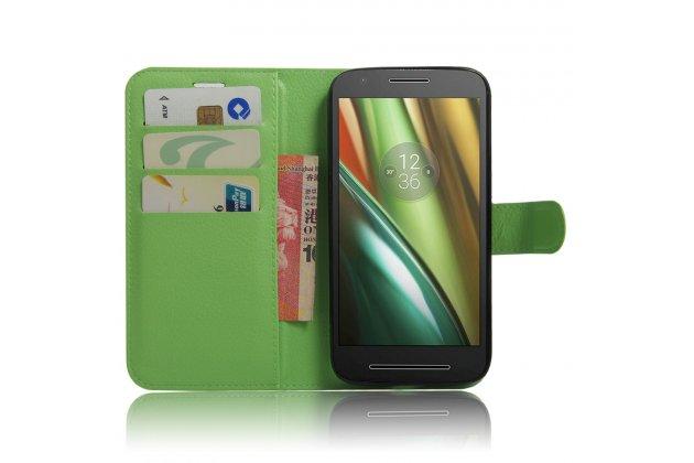 Фирменный чехол-книжка из качественной импортной кожи с мульти-подставкой застёжкой и визитницей для Motorola Moto E3 / E3 Power (XT1706) 5.0 зеленый