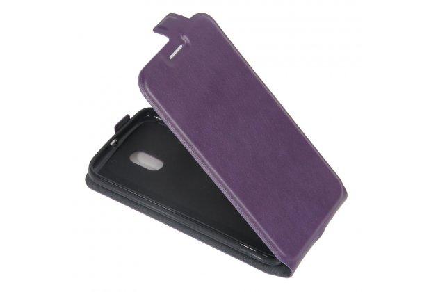 Фирменный оригинальный вертикальный откидной чехол-флип для Motorola Moto E3 / E3 Power (XT1706) 5.0 фиолетовый из натуральной кожи Prestige Италия