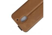 Фирменный оригинальный вертикальный откидной чехол-флип для Motorola Moto E3 / E3 Power (XT1706) 5.0 коричневый из натуральной кожи Prestige Италия