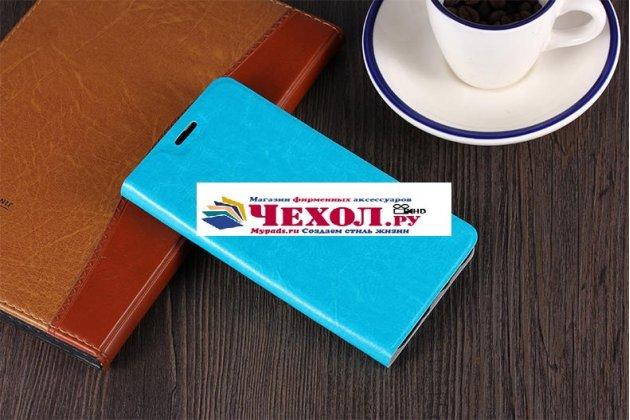 Фирменный чехол-книжка из качественной водоотталкивающей импортной кожи на жёсткой металлической основе для Motorola Moto G4 голубой