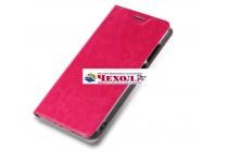 Фирменный чехол-книжка из качественной водоотталкивающей импортной кожи на жёсткой металлической основе для Motorola Moto G4 розовый