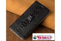 Фирменный роскошный эксклюзивный чехол с объёмным 3D изображением кожи крокодила черный для Motorola Moto G4  Только в нашем магазине. Количество ограничено