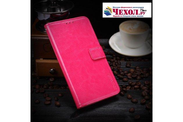Фирменный чехол-книжка из качественной импортной кожи с подставкой застёжкой и визитницей для Motorola Moto G4 розовый