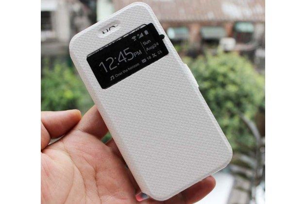 Фирменный оригинальный чехол-книжка для Motorola Moto G4 белый с окошком для входящих вызовов водоотталкивающий