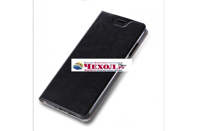 Фирменный чехол-книжка из качественной водоотталкивающей импортной кожи на жёсткой металлической основе для Motorola Moto G4 черный
