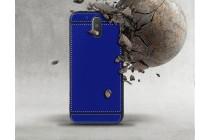Фирменная премиальная элитная крышка-накладка на Motorola Moto G4 синяя из качественного силикона с дизайном под кожу