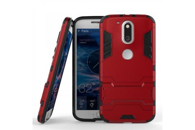 Противоударный усиленный ударопрочный фирменный чехол-бампер-пенал для Motorola Moto G4 красный