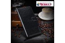 Фирменный чехол-книжка из качественной импортной кожи с подставкой застёжкой и визитницей для Motorola Moto G4 черный