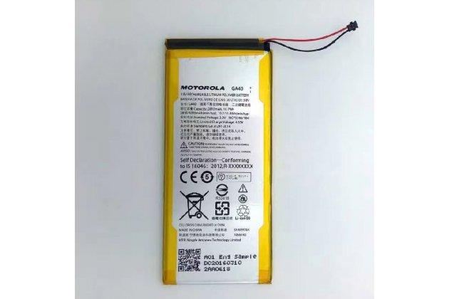 Фирменная аккумуляторная батарея 2810mAh GA40 на телефон Motorola Moto G4 + инструменты для вскрытия + гарантия