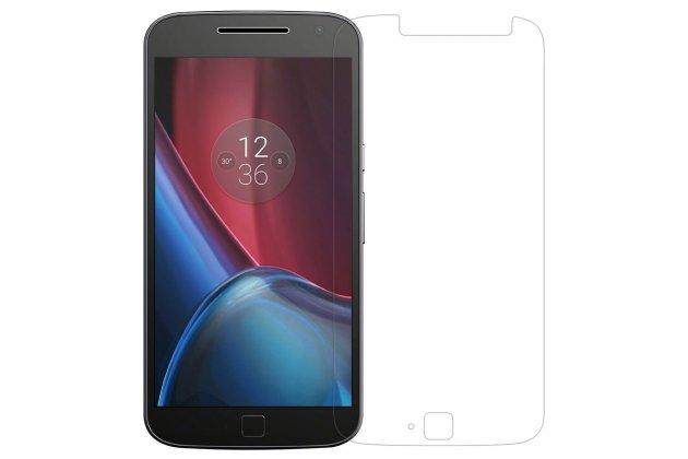 Фирменная оригинальная защитная пленка для телефона Motorola Moto G4 глянцевая