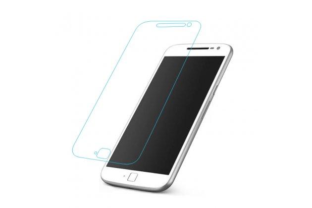 Фирменное защитное закалённое противоударное стекло для телефона Motorola Moto G4 из качественного японского материала премиум-класса с олеофобным покрытием
