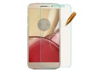 Фирменное защитное закалённое противоударное стекло премиум-класса из качественного японского материала с олеофобным покрытием для телефона Motorola Moto M (XT1662) 5.5