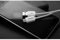 Фирменный оригинальный USB дата-кабель для Motorola Moto M (XT1662) 5.5 + гарантия