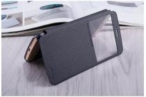 Фирменный оригинальный чехол-книжка для Motorola Moto M (XT1662) 5.5 черный с окошком для входящих вызовов водоотталкивающий