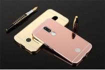 Фирменная металлическая задняя панель-крышка-накладка из тончайшего облегченного авиационного алюминия для Motorola Moto M (XT1662) 5.5 розовая