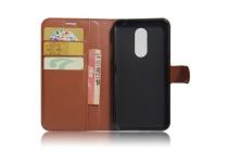 Фирменный чехол-книжка из качественной импортной кожи с подставкой застёжкой и визитницей для Motorola Moto M (XT1662) 5.5 коричневый
