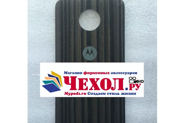 Родная оригинальная задняя крышка-панель которая шла в комплекте для Moto Х Play (XT1635-03) 5.5 / Motorola Moto Z Play (XT1635-03-02) 5.5 черная