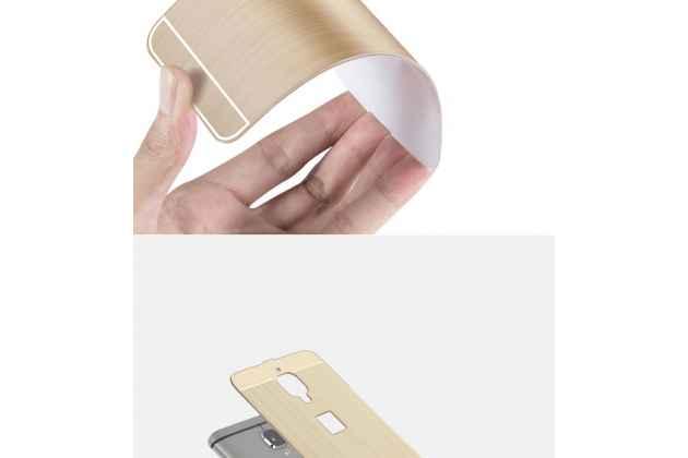 Фирменная металлическая задняя панель-крышка-накладка из тончайшего облегченного авиационного алюминия для Moto Х Play (XT1635-03) 5.5 / Motorola Moto Z Play (XT1635-03-02) 5.5 золотая