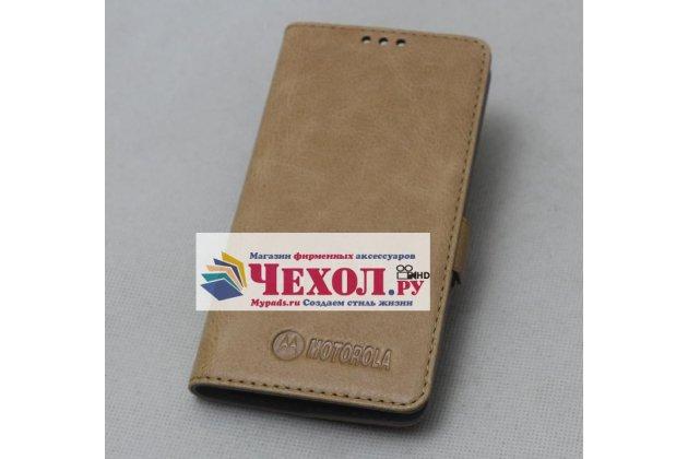 Фирменный чехол-книжка  из качественной импортной кожи с застёжкой и мультиподставкой для Moto Х Play (XT1635-03) 5.5 / Motorola Moto Z Play (XT1635-03-02) 5.5 бежевый