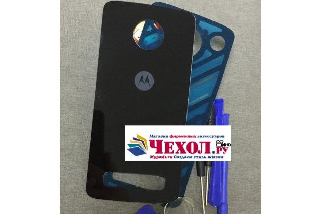 Родная оригинальная задняя крышка-панель которая шла в комплекте для Moto Х Play (XT1635-03) 5.5 / Motorola Moto Z Play (XT1635-03-02) 5.5 черная + инструменты для вскрытия