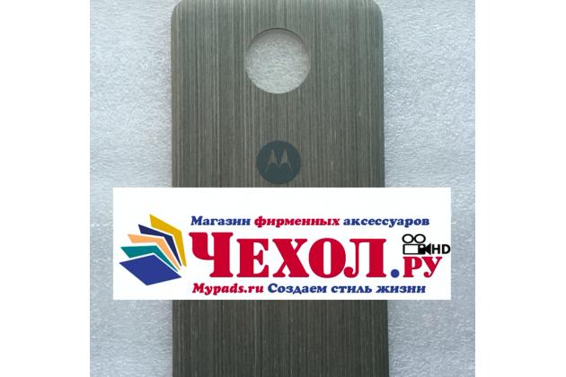 Родная оригинальная задняя крышка-панель которая шла в комплекте для Moto Х Play (XT1635-03) 5.5 / Motorola Moto Z Play (XT1635-03-02) 5.5 серебристая