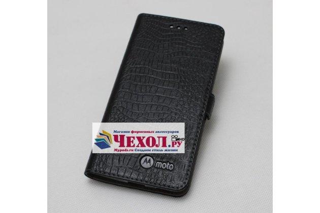 Фирменный чехол-книжка из качественной импортной кожи с застёжкой и мультиподставкой для Moto Х Play (XT1635-03) 5.5 / Motorola Moto Z Play (XT1635-03-02) 5.5 черный