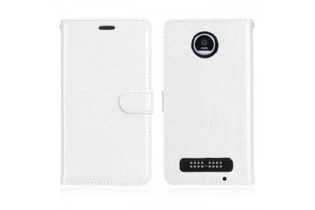 Фирменный чехол-книжка из качественной импортной кожи с подставкой застёжкой и визитницей для Motorola Moto Х Play (XT1635-03) 5.5 / Motorola Moto Z Play (XT1635-03-02) 5.5 белый