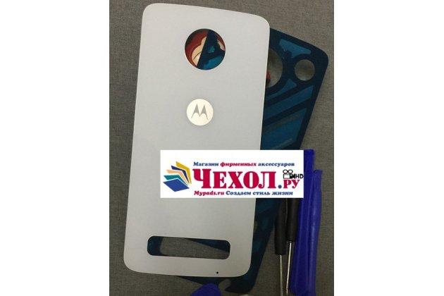 Родная оригинальная задняя крышка-панель которая шла в комплекте для Moto Х Play (XT1635-03) 5.5 / Motorola Moto Z Play (XT1635-03-02) 5.5 белая + инструменты для вскрытия