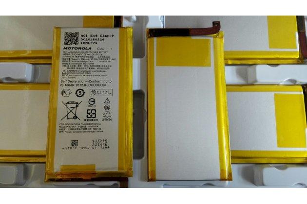 Фирменная аккумуляторная батарея 3000 mAh на телефон Moto Х Play (XT1635-03)(GL40) 5.5 / Motorola Moto Z Play (XT1635-03-02) 5.5 + инструменты для вскрытия + гарантия