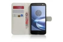 Фирменный чехол-книжка из качественной импортной кожи с подставкой застёжкой и визитницей для Motorola Moto Z белый