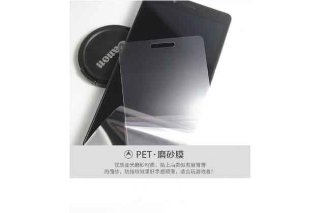 Фирменная оригинальная защитная пленка для телефона Motorola Moto Z глянцевая