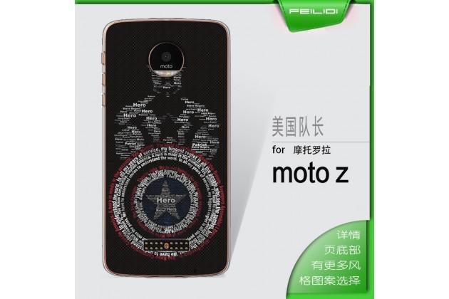 Фирменная роскошная задняя панель-чехол-накладка из мягкого силикона с объемным  3D изображением  на Motorola Moto Z c с безумно красивым рисунком  Тематика Капитан Америка