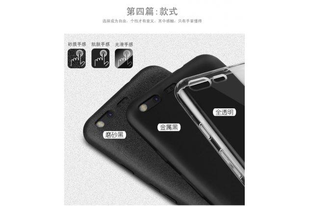 Фирменная ультра-тонкая полимерная из мягкого качественного силикона задняя панель-чехол-накладка для Motorola Moto Z черная