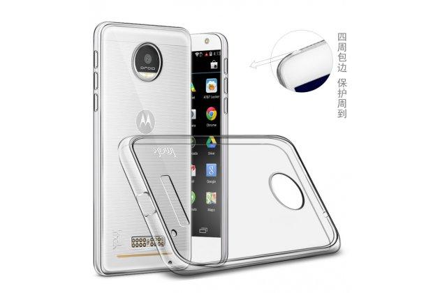 Фирменная ультра-тонкая полимерная из мягкого качественного силикона задняя панель-чехол-накладка для Motorola Moto Z прозрачная
